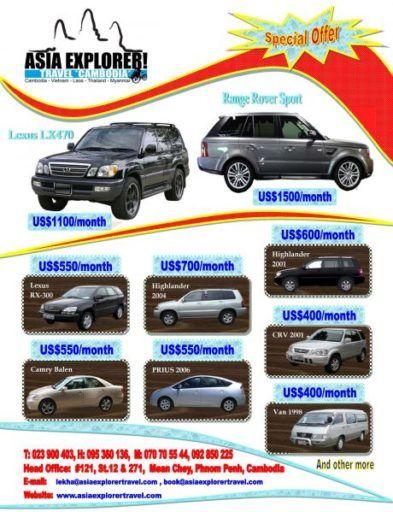 Car rental service special offer